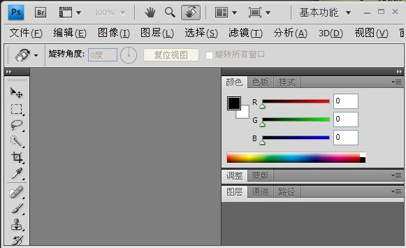 PhotoShop CS4面板