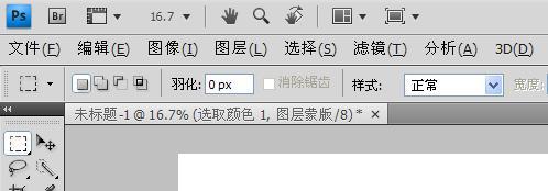 PhotoShop CS4顶部标题栏也知道节省空间了!