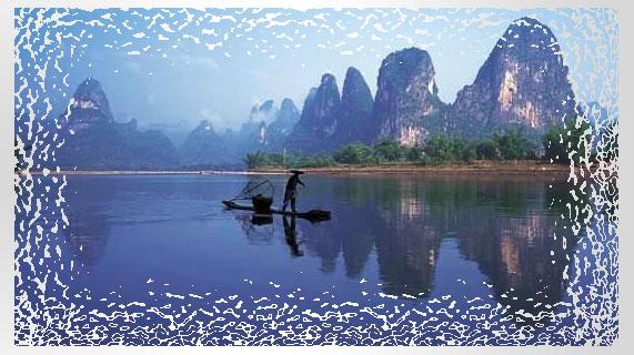 水纹边框:桂林山水