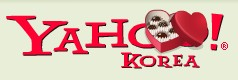 雅虎韩国Logo-情人节