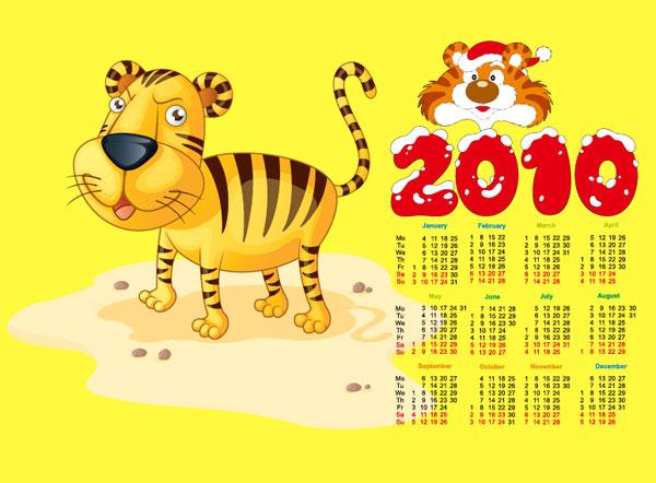 可爱的老虎与2010日历矢量素材