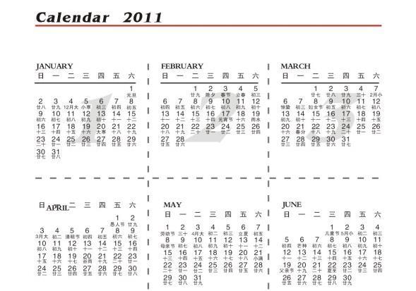 2010 2011年历矢量素材