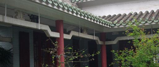 白云山·广州碑林