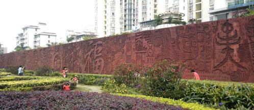 2012_wanfuguanchang